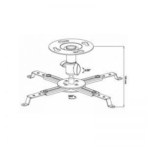 Кронштейн для проектора Walfix PB-14W