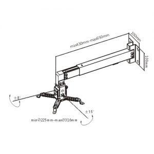 Кронштейн для проектора PRB-2W SILVER BRATECK