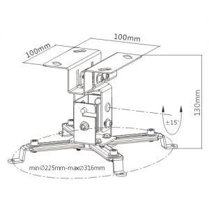 Кронштейн для проектора PRB-2S SILVER