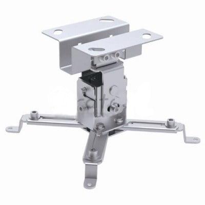 Кронштейн для проектора PRB-2S SILVER 1