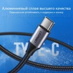 kabel-sinkhronizatsii-type-c-ugreen-us288-qc3.0-black-tpe-3a-0.25m-81894404113264_small11